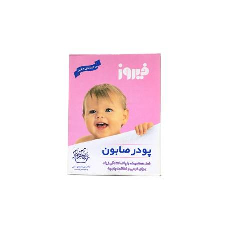 مرکز خرید پودر صابون فیروز