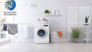 پودر دستی ماشین لباسشویی
